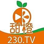 a230甜橙tv直播4.1.2版本