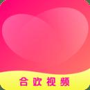 合欢视频appv3.3.6