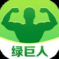 绿巨人app正式版