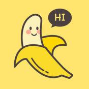 香蕉视频无广告版