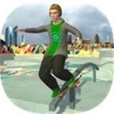 自由滑板3D