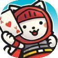 猫咪呼噜卡牌战争