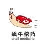 蜗牛快药安卓版