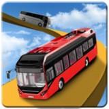 特技巴士模拟器