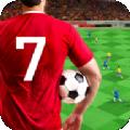 足球联赛之星