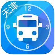 天津公交手机版