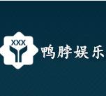 鸭脖娱乐app下载向日葵