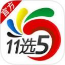 11选5平台app