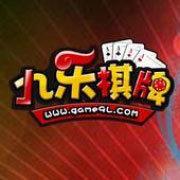 九乐棋牌游戏中心官方版