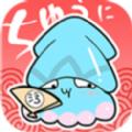 E-Hentai漫画最新版2021